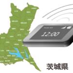 茨城県のモバイルwi-fiルーターの通信