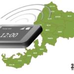 福井県のモバイルwi-fiルーターの通信