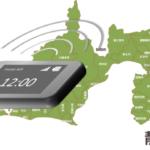 静岡県のモバイルwi-fiルーターの通信