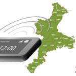 三重県のモバイルwi-fiルーターの通信